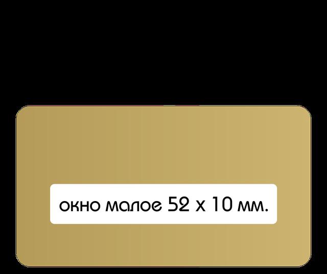 Бейдж металлический с окном по центру 65*35