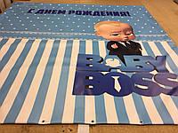 Печать баннеров 3 на 6 с люверсами