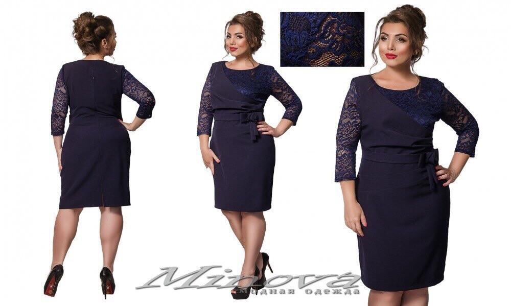 """Элегантное платье с кружевом ткань """"Костюмная"""" 52, 54, 56 размер батал"""