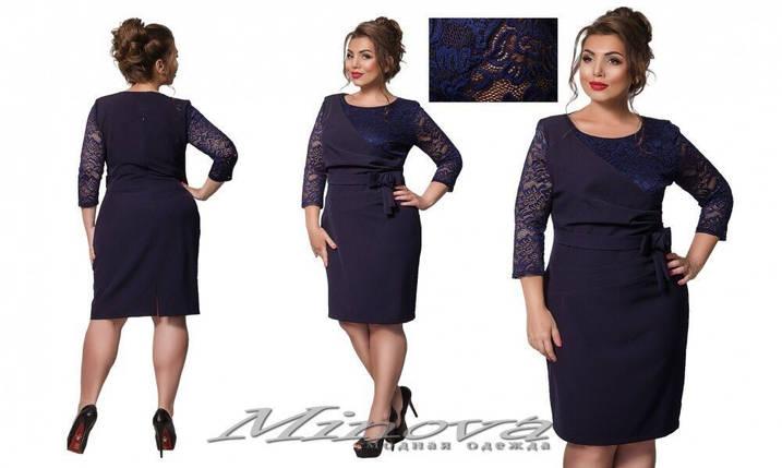 """Элегантное платье с кружевом ткань """"Костюмная"""" 52, 54, 56 размер батал, фото 2"""