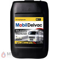 Mobil Delvac MX Extra 10W-40 (20л)