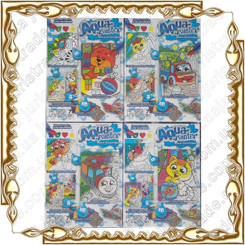 """Набор детской творчести Danko Toys """"Aqua Painter"""""""