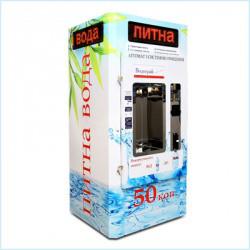 Автомат продажи воды De-Wash