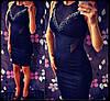 Платье  тл380