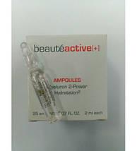 SkinAccents Гиалуроновая кислота сыворотка/hyaluron serum, 2мл