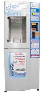 Автомат по продаже воды De-Wash