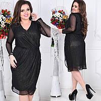 """Эффектное женское платье ткань """"Диско Трикотаж"""" 48, 50, 52 размер баталы"""