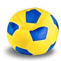 """Кресло-футбольный мяч 120х120 (желтый/синий) ТМ """"Хатка"""""""