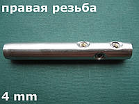Нержавеющий зажимной наконечник с правой внутренней резьбой для троса, диаметром 4 мм