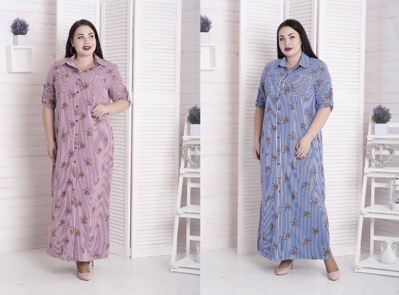 Платье-рубашка длинное для пышных дам, с 48-82 размер