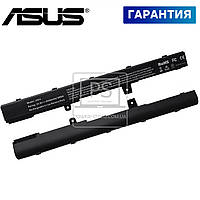 Аккумулятор батарея для ноутбука Asus R512M