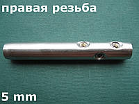 Нержавеющий зажимной наконечник с правой внутренней резьбой для троса, диаметром 5 мм