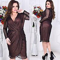 """Эффектное женское r платье ткань """"Диско Трикотаж"""" 48, 50, 52 размер баталы"""