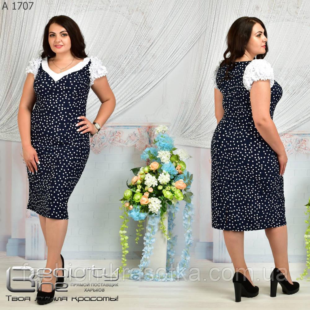 Легкое летнее платье увеличенных размеров