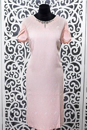"""Красивое женское платье приталенного кроя ткань """"Жаккард"""" с рельефным рисунком 50, 52, 54, 56 размер батал, фото 2"""