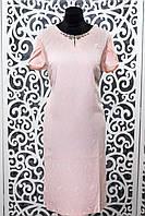 """Красивое женское платье приталенного кроя ткань """"Жаккард"""" с рельефным рисунком 50, 52, 54, 56 размер батал"""