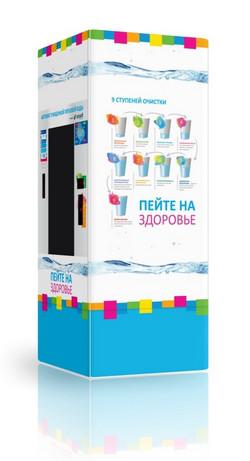 Автомат по продаже воды (встраиваемый) De-Wash