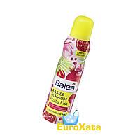 Пена для бритья BALEA Fruity Kiss для женщин 150 мл (Германия)