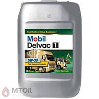 Mobil Delvac 1 LE 5W-30 (20л)