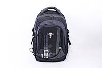 """Подростковый школьный рюкзак """"Baohua 6379"""", фото 1"""