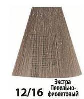 Acme-Professional Siena 12/16 Экстра Пепельно-фиолетовый
