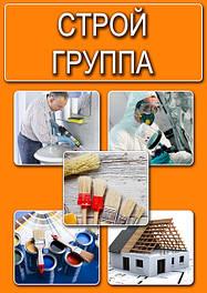 Сопутствующие материалы и товары