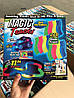 Гоночный трек Magic Tracks 220 деталей, фото 2