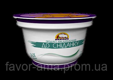 Кисломолочный продукт До сніданку АМА (без наполнителей) 36% (150 г), фото 2