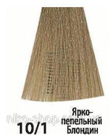 Acme-Professional Siena 10/1 ЯРКО ПЕПЕЛЬНЫЙ БЛОНДИН