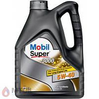 Моторное масло Mobil  Super 3000 X1 5W-40 (4л)