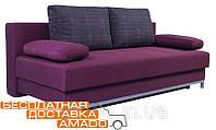 Удобный стильный диван СТЕЛЛА