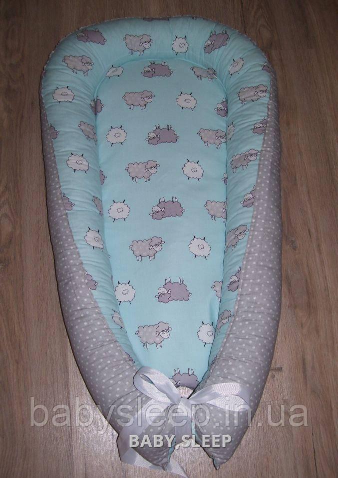 Гнездышко со сьемным матрасиком с овечками, кокон для новорожденного Baby-Sleep
