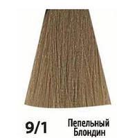 Acme-Professional Siena 9/1 ПЕПЕЛЬНЫЙ БЛОНДИН