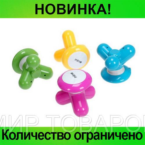 Массажер мини Mimo USB!Розница и Опт