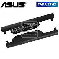 Аккумулятор батарея для ноутбука Asus U57v