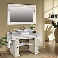 Комплект мебели Атолл Прага 130 crema (патина орех)