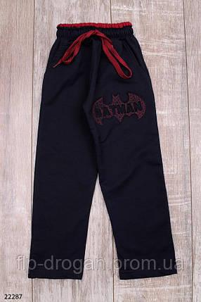 Спортивные штаны для мальчиков! 110см 116см 92см 98см 104см, фото 2
