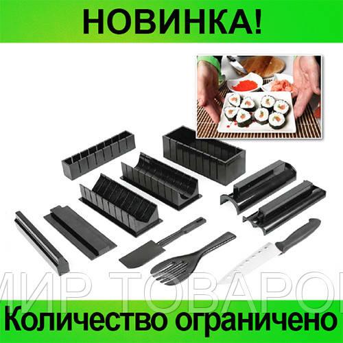 Набор для приготовления суши, роллов Мидори (Midori)!Розница и Опт