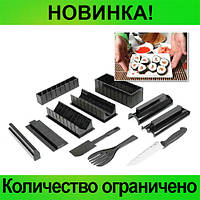 Набор для приготовления суши, роллов Мидори (Midori)!Розница и Опт, фото 1