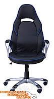 Кресло Страйк (CX 0496H Y10) к/з черный/синий кант, фото 1