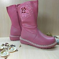 Сапоги зимние для девочки на меху. Розовые. Размер 28 7f2ce7829fb5a