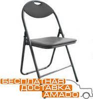 Складной стул Джокер черный