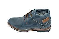 Ботинки зимние на меху Multi Shoes Crack Blue