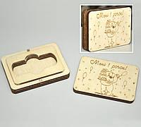 Коробка для флешки и фото из дерева. Крашеная с гравировкой.