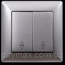 Выключатель двухклавишный Gunsan Visage проходной, VS 28 15 109, серебро