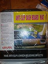 Анти-ковзний килимок для телефону тощо anti slip dashboard mat