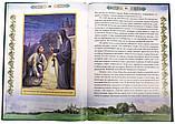 Преподобный Иов Почаевский, фото 2