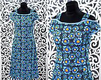 """Прекрасное женское платье с Цветочным принтом """"Трикотаж"""" 50, 52, 54, 56, 58 размер батал"""