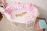 Комплект розовые бортики бом-бон с объемными бантиками
