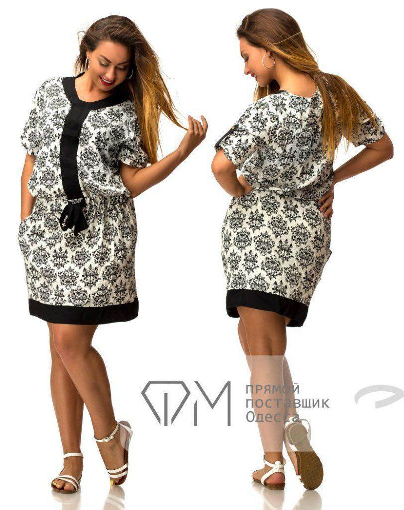 "Шикарное женское платье ткань ""Штапель"" 48 размер батал"